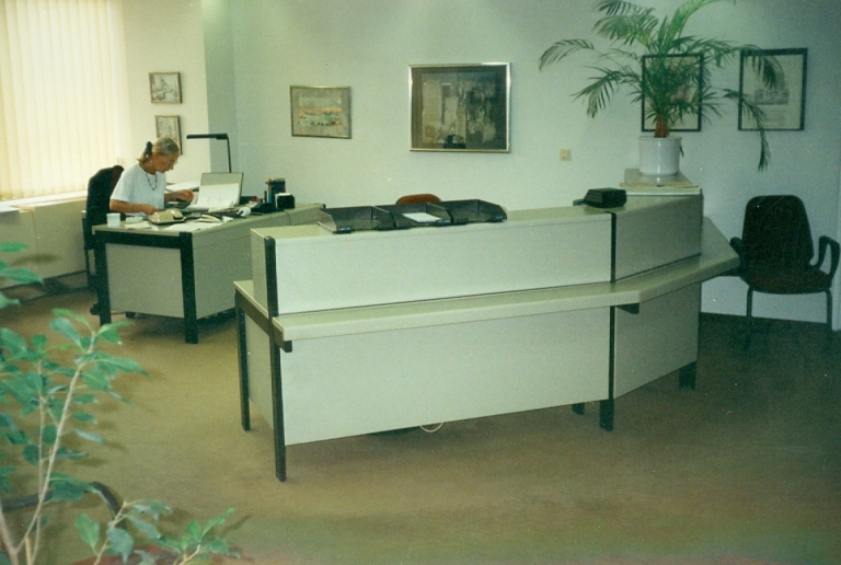 1993-12 Our New Furniture still in Franikfurt