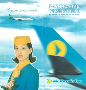 Air Kazakhstan - photo of hostess and plane