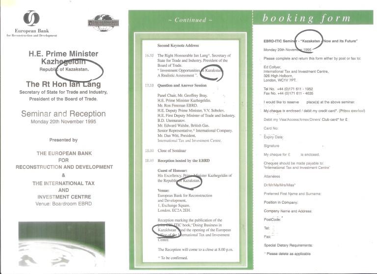 1995-11-20 EBRD Leaflet