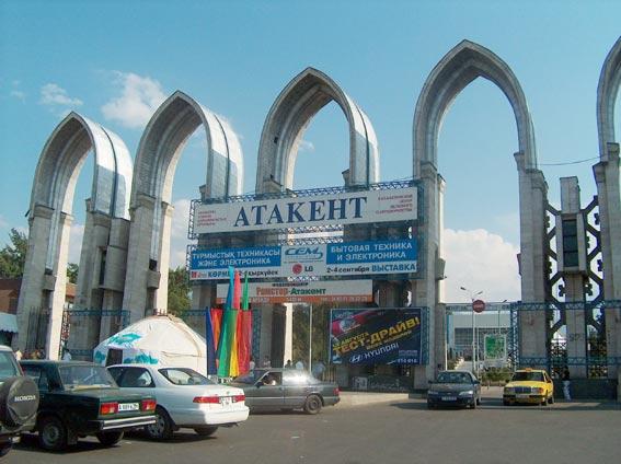 atakent-entry